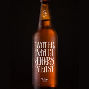 пиво картинки концепт пива от Simon Ålander