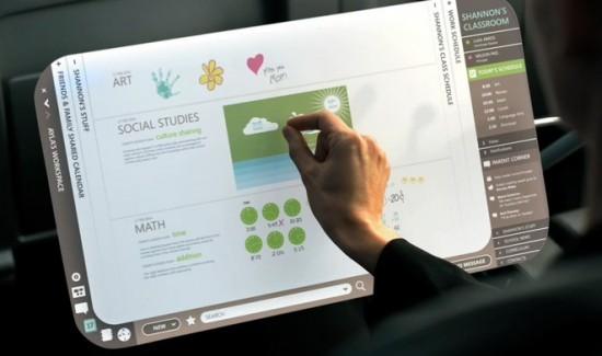 Технологии будущего от Microsoft
