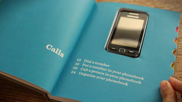 инструкция к мобильному телефону