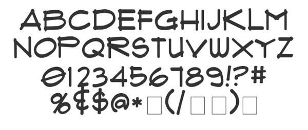 скачать красивые шрифты Flux