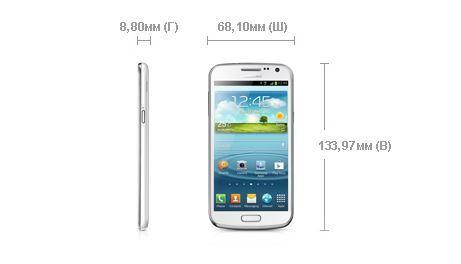 Samsung Galaxy Premier I9260 размеры