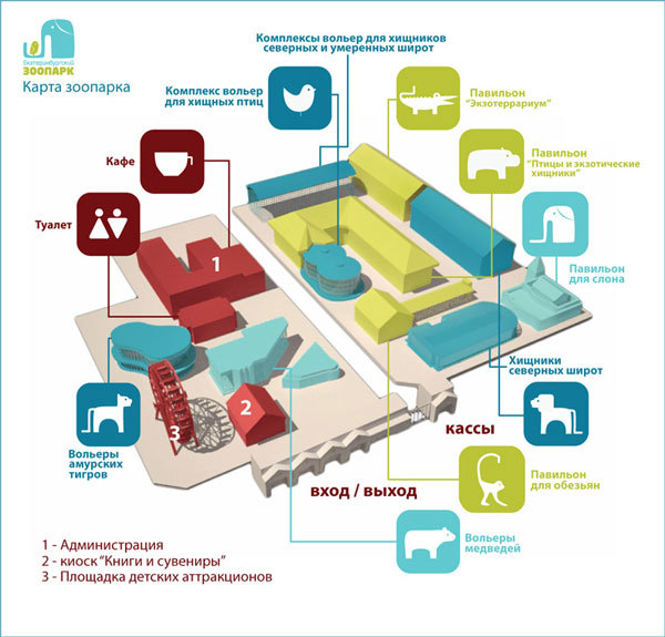 Карта екатеринбургского зоопарка