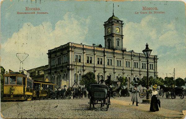 Николаевский вокзал, 19 век