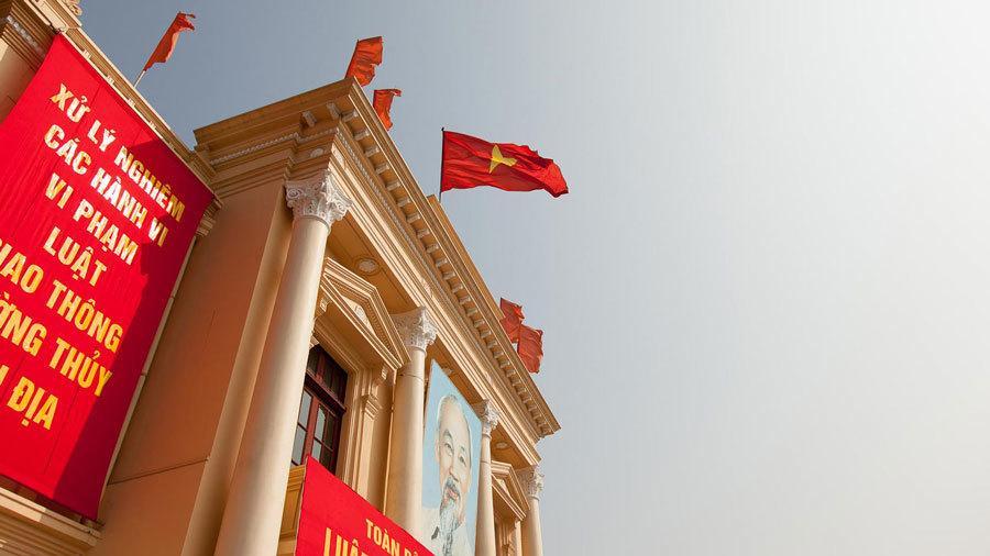 вьетнам государственные учреждения