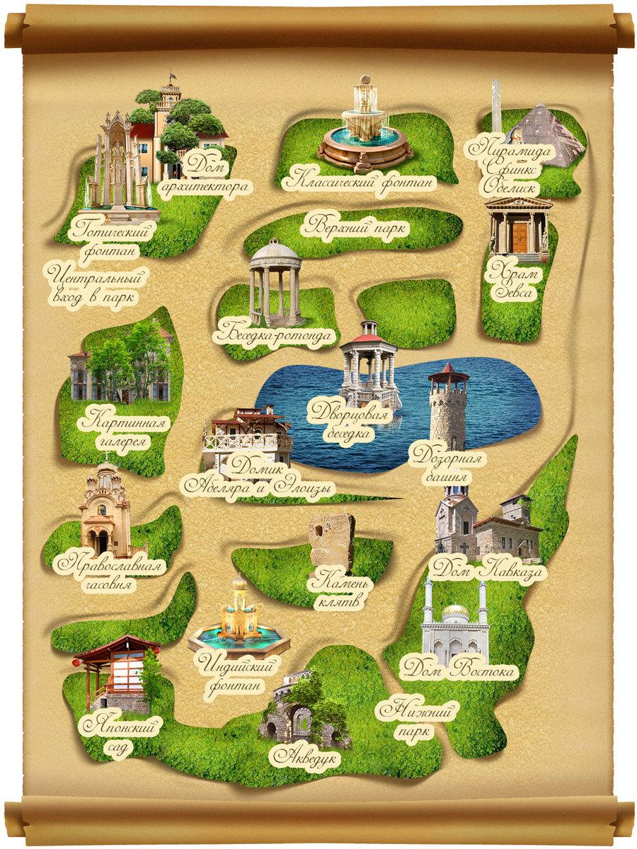 карта-схема-Старого-парка-в-Кабардинке