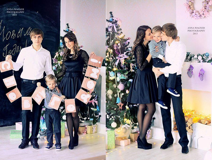 семейный новый год фото