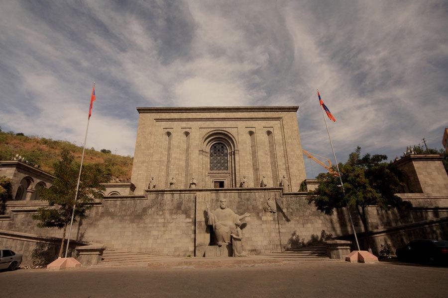 Matenadaran-Muzeum