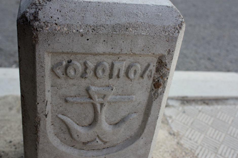 Созополь монумент якорь.