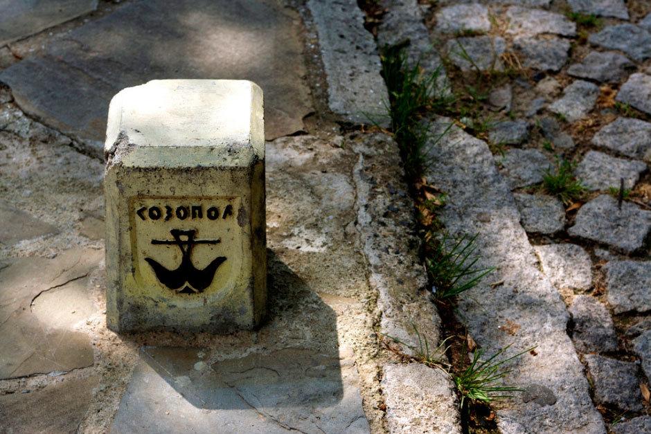 Созополь - символ города повсюду.