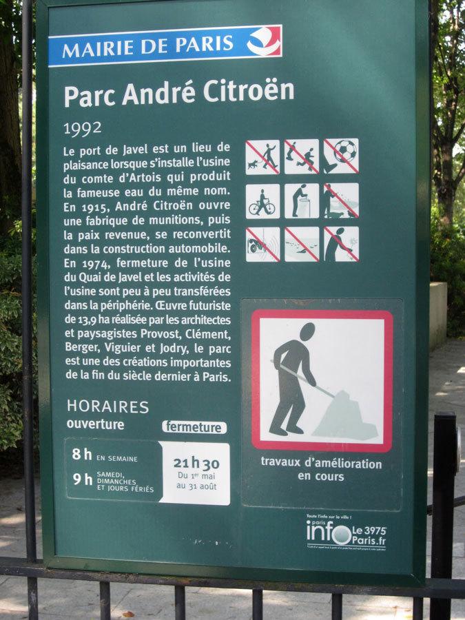 На входе в Parc André Citroën.