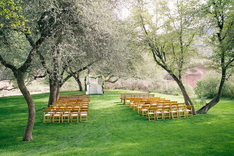 место для свадебной церемонии