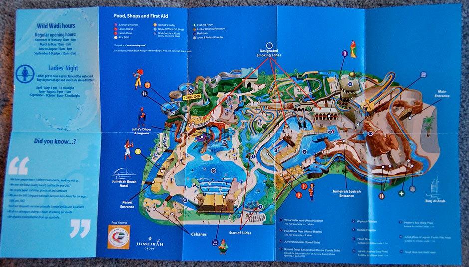 Wild Wadi карта парка