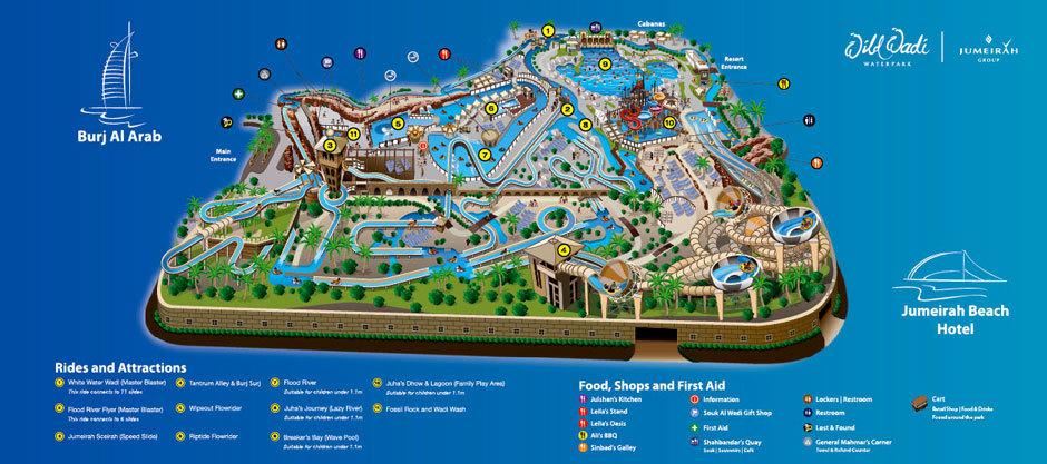 Wild Wadi карта