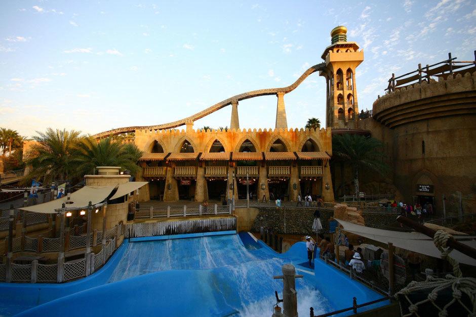 wild wadi аквапарк