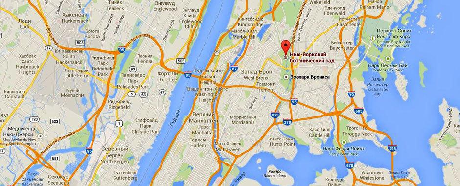 Нью-Йоркский ботанический сад на карте города