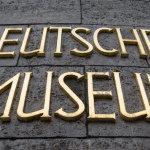 Что посмотреть в Мюнхене: Немецкий музей