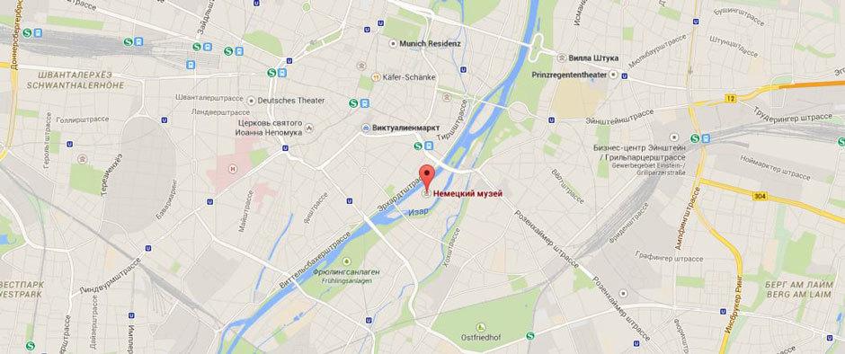 Немецкий музей на карте Мюнхена