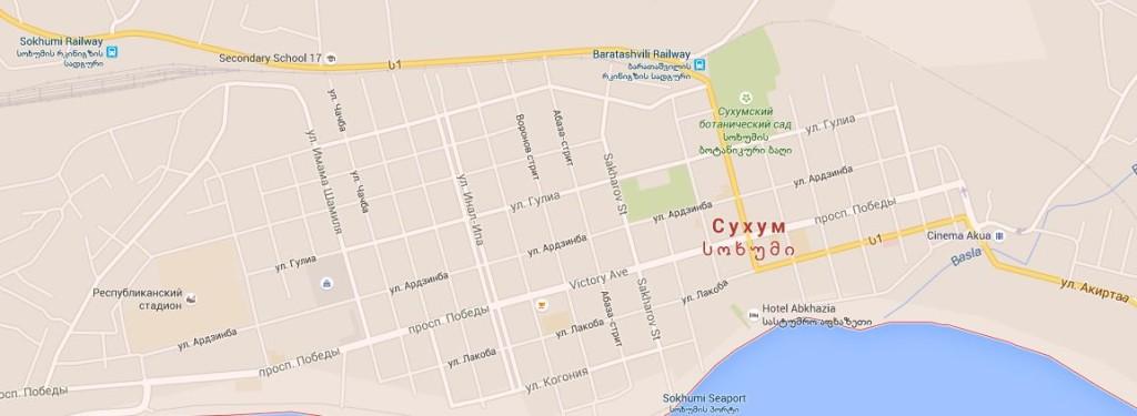 Сухум карта улиц