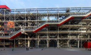 центр Жоржа Помпиду в Париже (5)